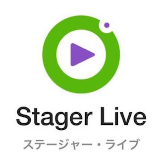 stagerlive