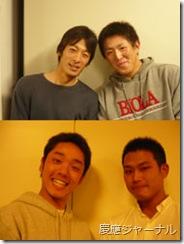 jukusei-461-thumb.jpg