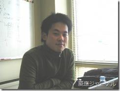 ukitsu01-thumb.jpg