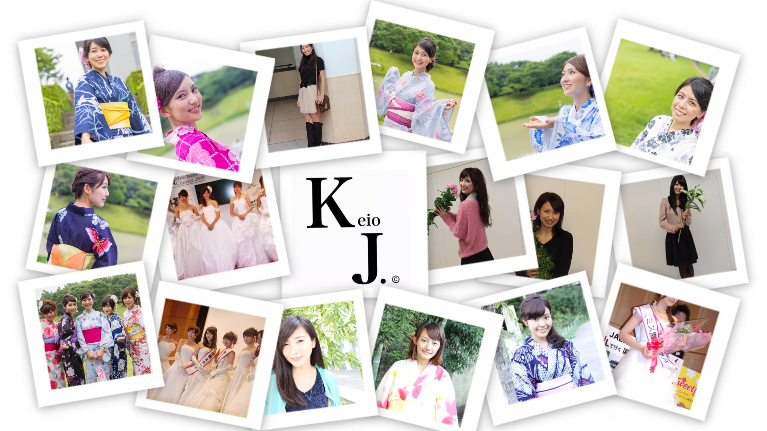 Miss KJ Contest