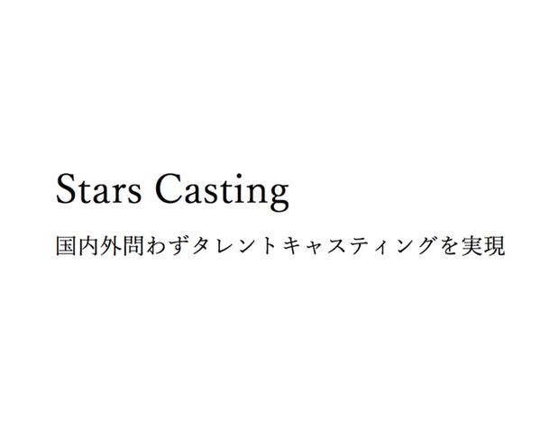 stars casting
