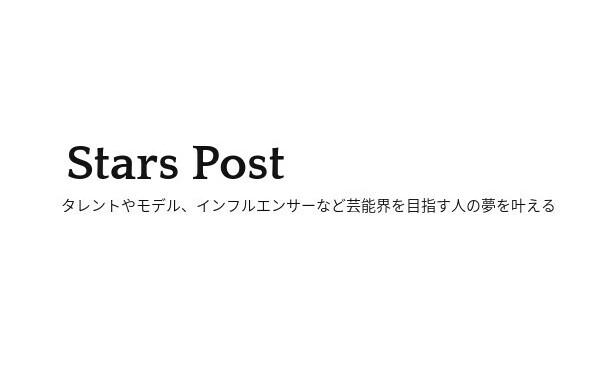 Stars Post